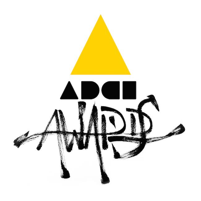 ADCI 2017. We got a silver.